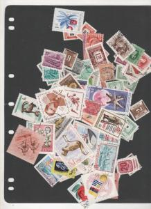 HUNGRAY STAMPS SHOW DEALER CLOSEOUT LOT  10 grams 431 0919