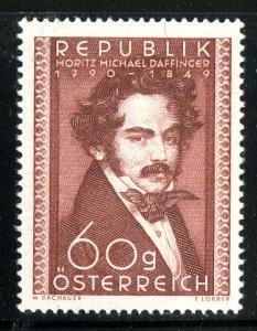 AUSTRIA 569 MH SCV $8.00 BIN $3.75