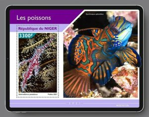Stamps of NIGER 2021- FISHES 2