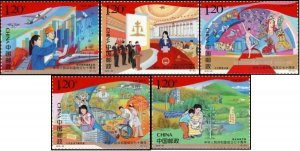 TangStamps: China  2019-23 70th Anniv. of the Founding of the PRC