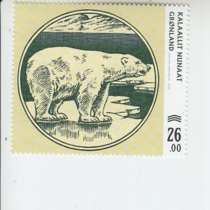 2019 Greenland Old Banknotes III Polar Bear  (Scott NA) MNH