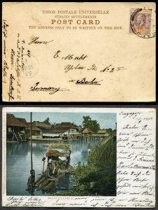 *1239 - STRAITS SETTLEMENTS 1904 Picture Postcard to GERMANY. Singapore. Malaya