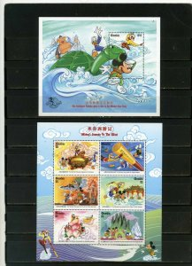 GAMBIA 1997 DISNEY MICKEY'S JOURNEY TO THE WEST SHEET OF 6 STAMPS & S/S MNH