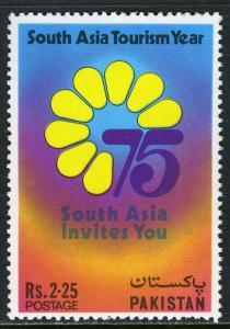 Pakistan 377, MNH. South Asia Tourism Year. Emblem, 1975
