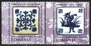 Romania. 2010. 6449À-50À. Pottery of Romania. MNH.