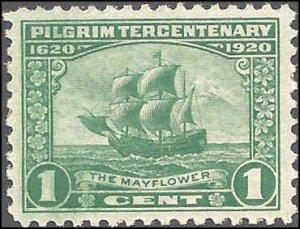 548 Mint,OG,NH... SCV $10.00... VF/XF