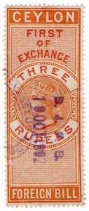 (I.B) Ceylon Revenue : Foreign Bill 3R (First)