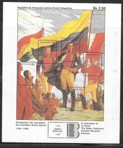 Venezuela  #1296  50c Simon Bolivar S/S  (MNH) CV $5.00
