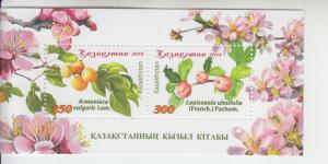 2018 Kazakhstan Red Book Flowers, Fruits, Trees SS  (Scott 875) MNH