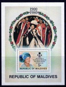 Maldives (1980) #875 MNH