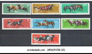 HUNGARY - 1961 RACEHORSES / HORSE - 7V - MINT NH- BEAUTIFUL !!