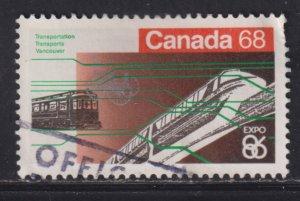 Canada 1093 Expo Canter, Vancouver 68¢ 1986