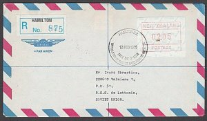 NEW ZEALAND 1986 $2.05 Map Frama on FDC Registered to Latvia ...............A937