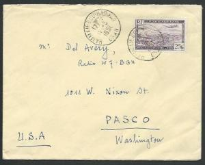 ALGERIA 1951 25f airmail on cover to USA - HAMMAM BOU-HADJAR cds...........59210