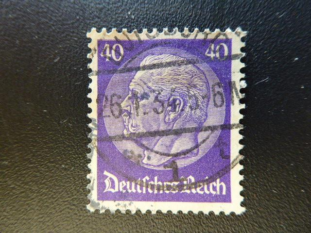 Germany 1932  Sc.#396  CV $1.50