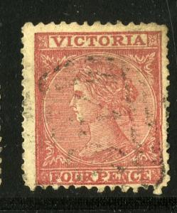 VICTORIA 76 USED (ROSE RED) 12 X 13 WMK 4 SCV $5.00 BIN $2.00 ROYALTY