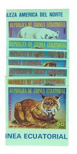 Equatorial Guinea, MI: 1239-45, Animals Imperf Singles, MNH