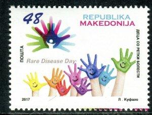 254 - MACEDONIA 2017 - CHILDREN WITH RARE DESEASES - MNH Set