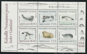 Greenland, 1991, Scott #238a Mini Sheet of 6, Mint, N.H., Walrus and Seals