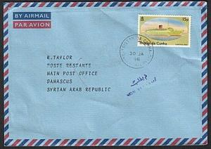 TRISTAN DA CUNHA 1996 cover to Syria - Unclaimed...........................73588