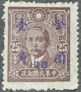 DYNAMITE Stamps: China Scott #832 - UNUSED