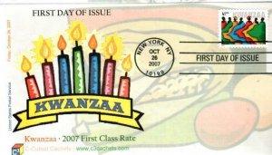 C³ C-Cubed 4220 Kwanzaa 2007 178