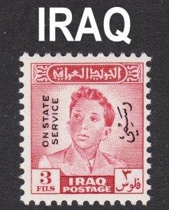 Iraq Scott O143 F+ mint OG LH.
