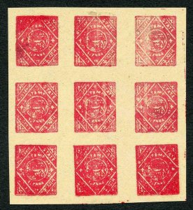 Bussahir 1a in Red Sheet of 9 Forgeries