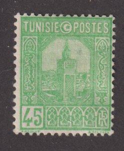 Tunisia 86 The Grand Mosque 1940