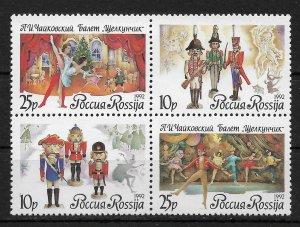 Russia 1992,Russian Ballet The Nutcracker,Tchaikovsky Block,Sc 6102a,VF MNH**