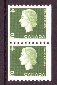 Canada Sc 406 1962 2 c QE II coil stamp pair mint NH