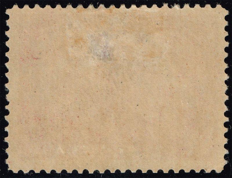 Canada #61 Victoria Jubilee; Unused (2Stars)