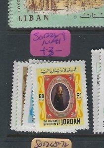 JORDAN   (P3101B)      SG 1226-9        MNH