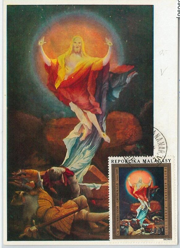 59098  -  MADAGASCAR - POSTAL HISTORY: MAXIMUM CARD 1973  -  ART