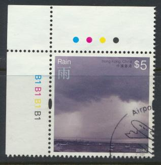 Hong Kong 1861 Used / Fine Used    Weather  Rain  - 2014 issue