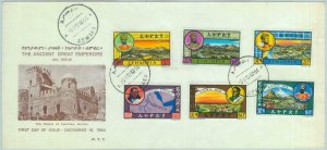 84488 -  ETHIOPIA  - Postal History -  FDC COVER   1964 - ROYALTY Emperors