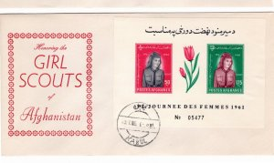 Afghanistan 1961 Scott 11a Souvenir Sheet Imperforate FDC