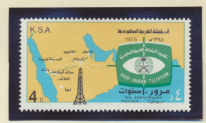 Saudi Arabia Stamp Scott #688, Mint Never Hinged - Free U.S. Shipping, Free W...