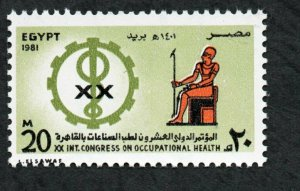 1981 - Egypt - The 20th International Medical Industries Congress, Cairo - MNH**