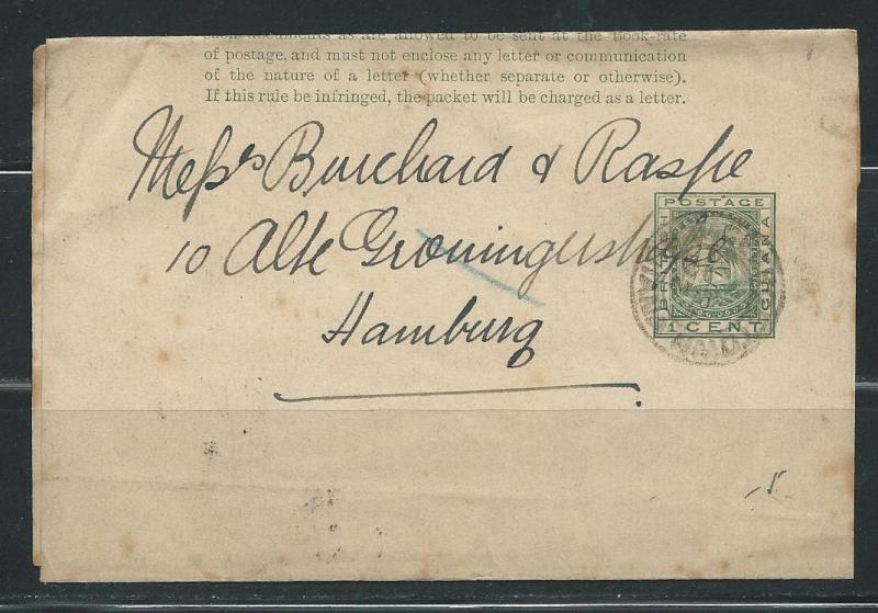 British Guiana Stationary Wrapper H&G #1 Used to Germany