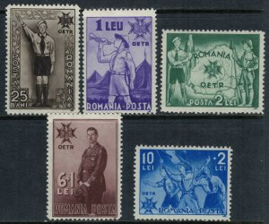 Romania #B50-4*  CV $26.50