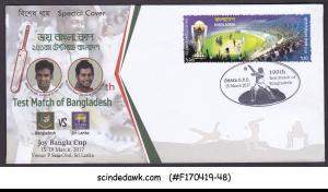 BANGLADESH - 2017 100th TEST MATCH / CRICKET SPECIAL COVER WITH SP. CANCL.