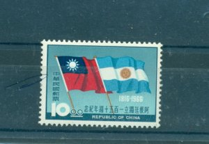 Taiwan - Sc# 1486. 1966 150th Ann. Argentina Independence. MNH $6.00.