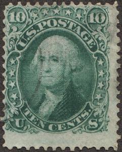 U.S. 96 Used FVF (81818)