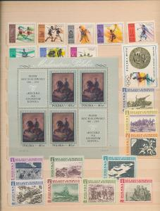 POLAND 1968/9 Art Space Sport Dogs MNH+Sheets(Appx 80+)(Ac1386