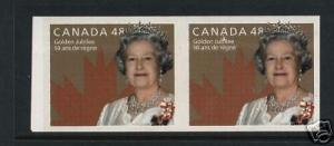 Canada #1936a XF/NH Imperf Pair