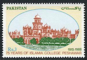 Pakistan 700, MNH. Islamia College, Peshawar, 75th anniv., 1988