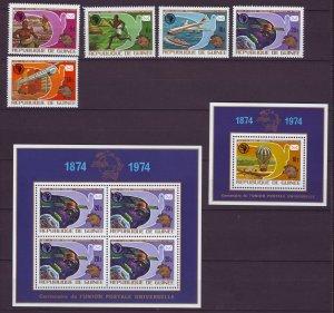 Z708 JLstamps 1974 guinea set + s/s, sheet of 4 mnh #672-77 upu