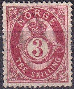 Norway #18  F-VF Used CV $12.00 (Z9594)