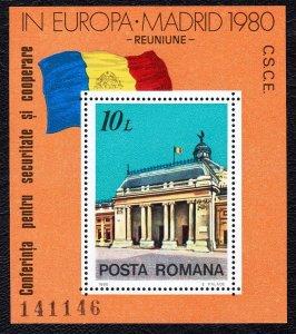 Romania 1980 Security Conference - Parliament Building Mint MNH Miniature Sheet